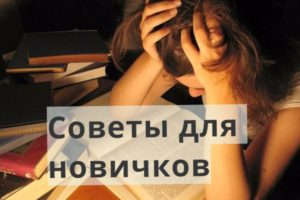 Как сдавать экзамены Яндекс Директ и Эдвордс